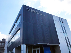 BNCT Research Center